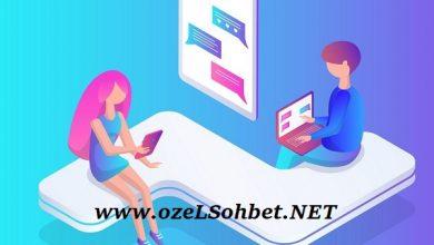 Photo of Sohbet Sitesi